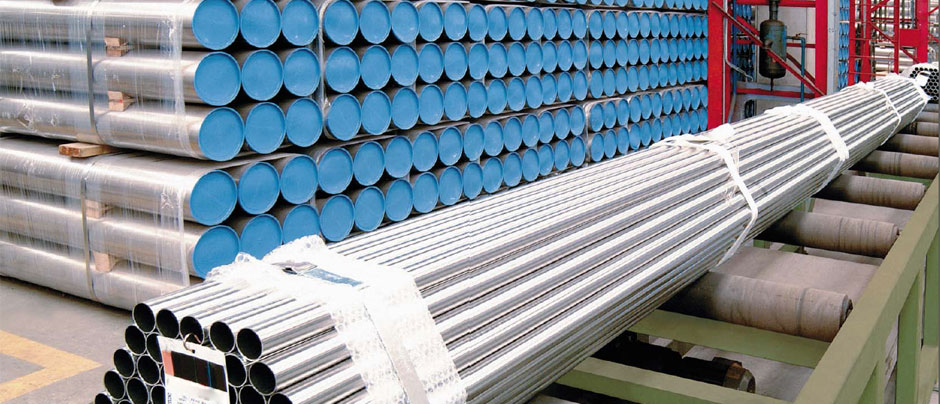 Stainless Steel Tube & Seamless Pipe/ Tube in Our Stockyard