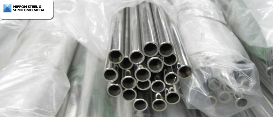 Sumitomo Incoloy 800HT Seamless Tube manufacturer and suppliers