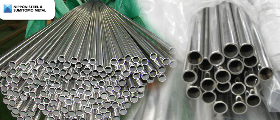 Sumitomo Incoloy 825 Seamless Tube manufacturer and suppliers