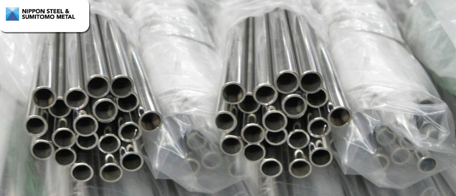 Sumitomo Inconel 600 Welded Pipes manufacturer and suppliers
