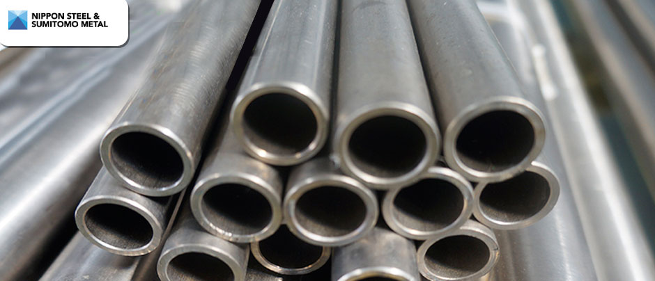 Sumitomo Inconel 601 Welded Pipes manufacturer and suppliers