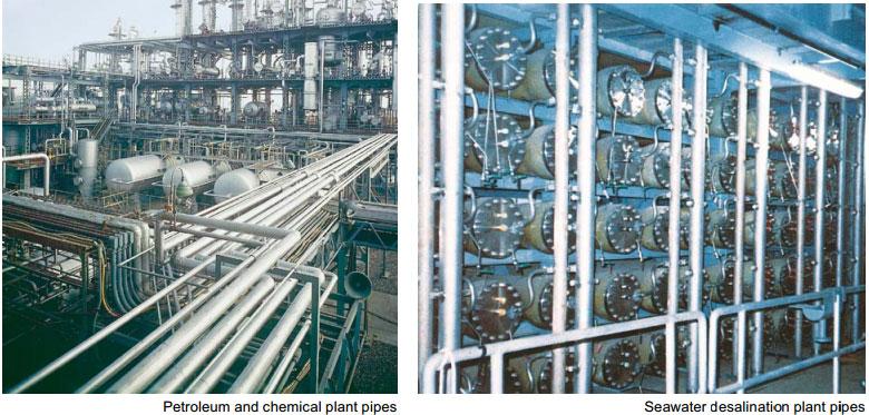 Nippon-Steel-Sumitomo-Metal-product-application