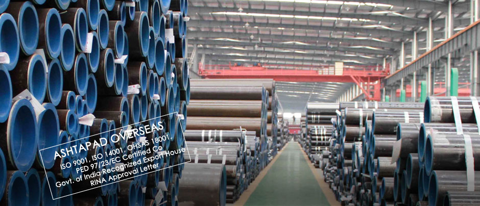 API 5L X46 PSL2 Pipe manufacturer and suppliers