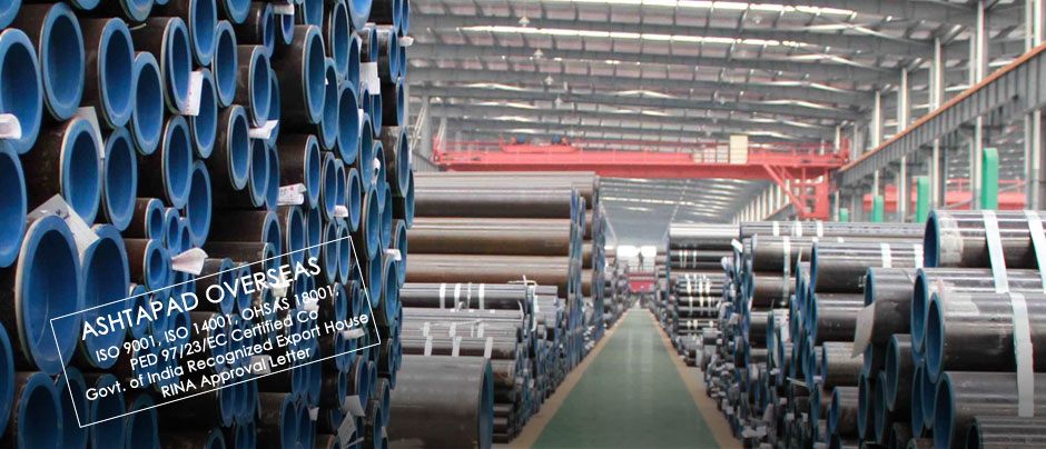 Seamless API 5L Line Pipe manufacturer and suppliers