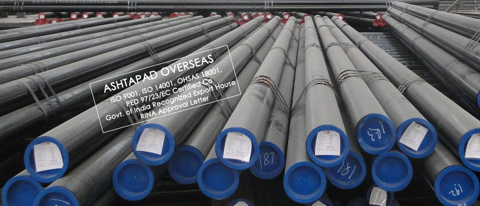 API 5L X42 PSL 2 DSAW Pipe manufacturer and suppliers