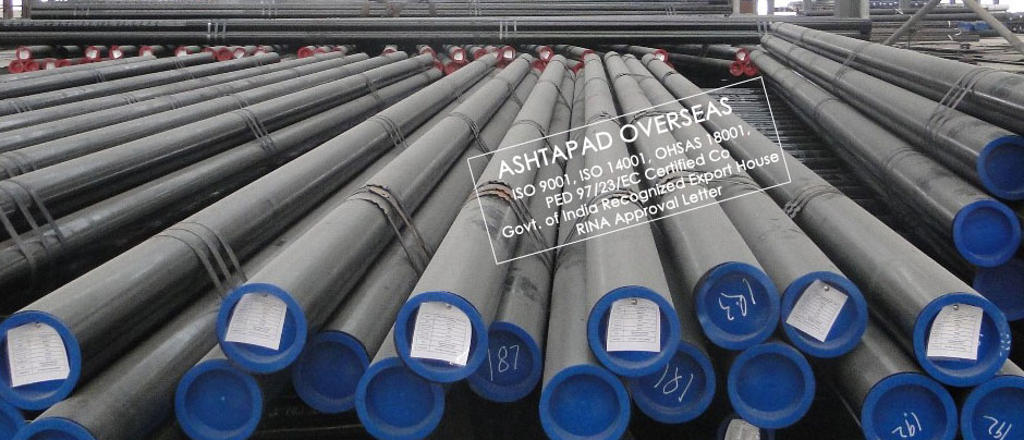 Sour Service API Pipe manufacturer and suppliers