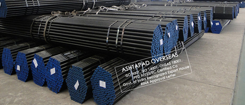 API 5L B ERW Steel Tube OD 426MM manufacturer and suppliers