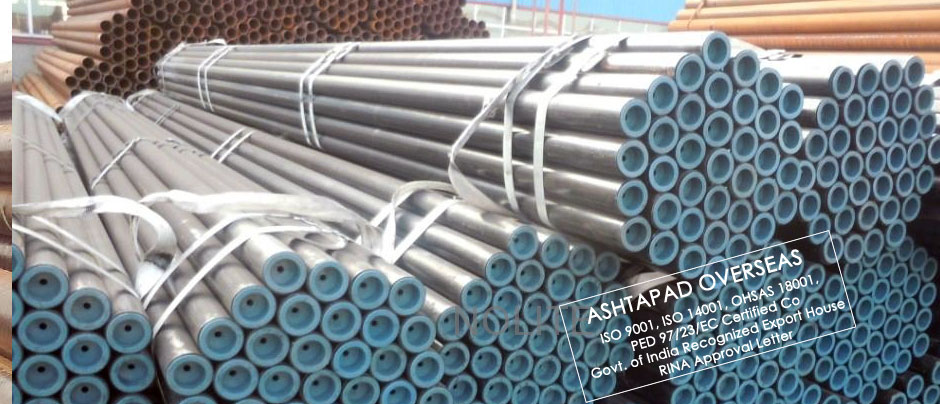 API 5L ERW Mild Steel Pipe manufacturer and suppliers