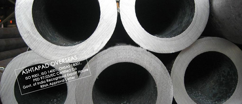 API 5L Line Pipe 16 inch Schedule 40 Tube manufacturer and suppliers