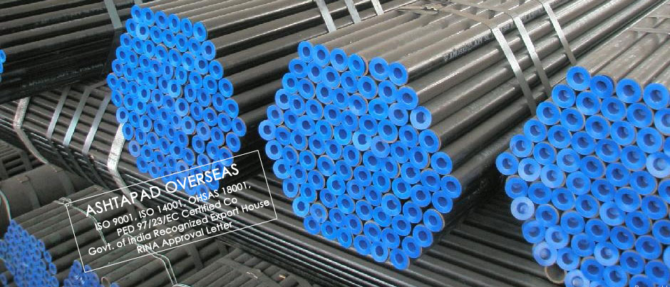API 5L Line Pipe manufacturer and suppliers