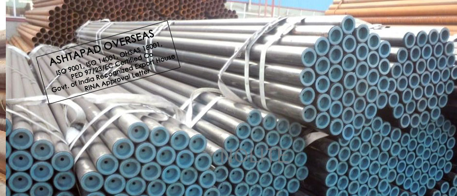 API 5L X42 ERW Line Pipe PSL1 manufacturer and suppliers