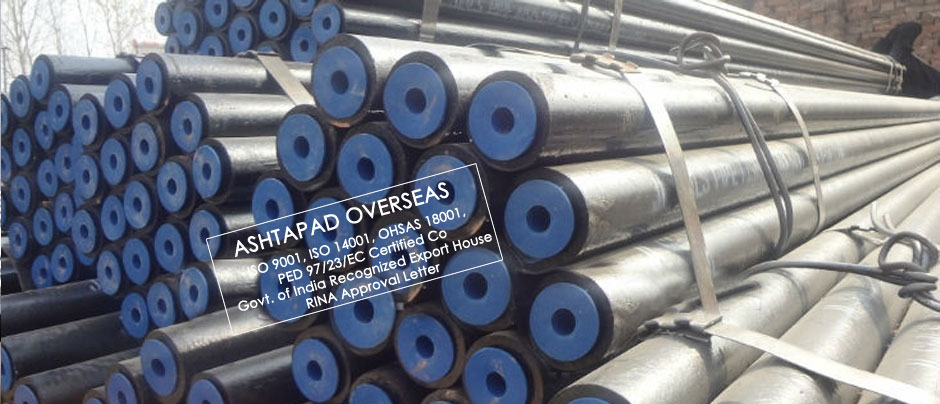 ASTM A335 P11 Alloy Steel Pipes manufacturer and suppliers