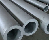 Nicrofer® 6020 Pipe supplier