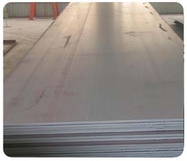 high-yield-steel-plate