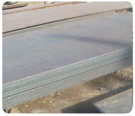 p460-nl1-steel-plate
