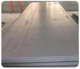sa-516-grade-60-steel-plate