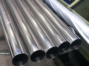Stainless Steel 321H Seamless Pipe manufacturer & suppliers in India