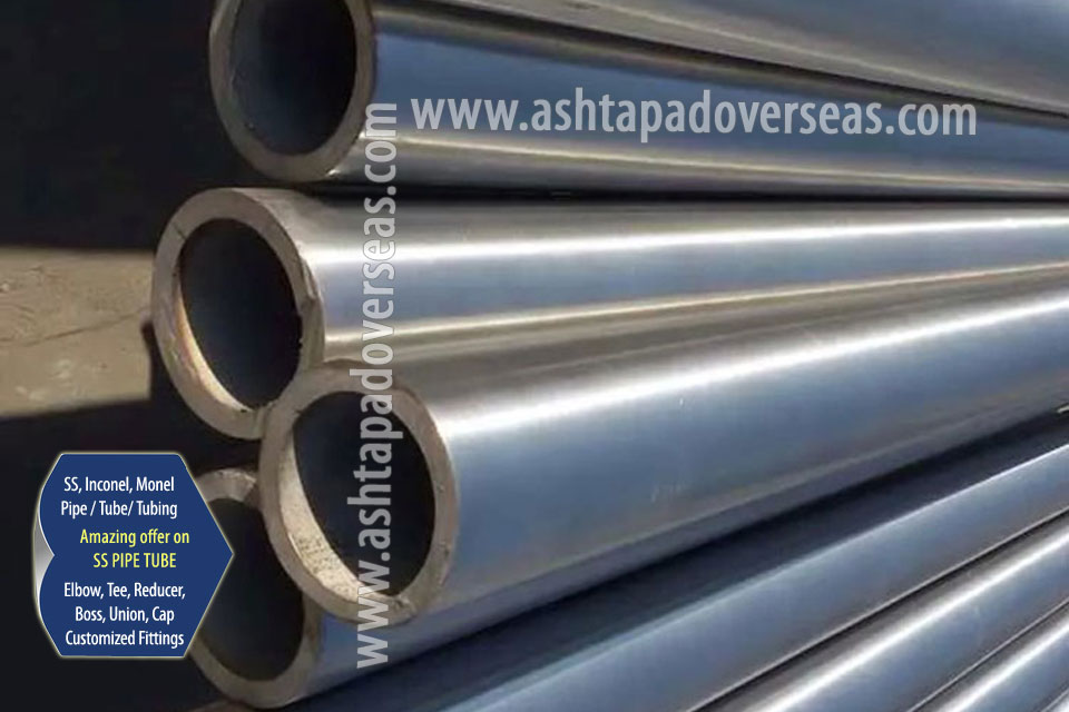 Stainless Steel 321 Pipe / Tubes & 321 Seamless Pipe/ Tube in Our Stockyard
