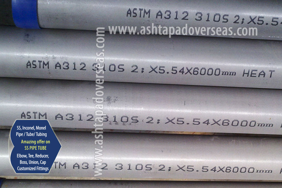 Stainless Steel 446 Pipe / Tubes & 446 Seamless Pipe/ Tube in Our Stockyard