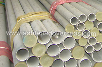 ASTM A335 P11 Pipe/ SA335 P11 Seamless Pipe manufacturer & suppliers in United Kingdom - UK