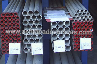 ASTM A213 T5 Tubes/ASME SA213 T5 Alloy Steel Seamless Tubes Manufacturer & Suppliers in Qatar