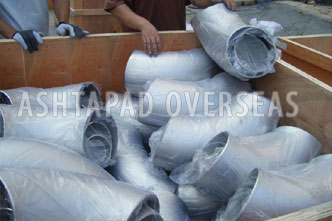 ASTM B366 UNS N06600 Inconel 600 Pipe Fittings suppliers in Saudi Arabia, KSA
