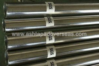 Incoloy 800H Extruded Seamless Pipe