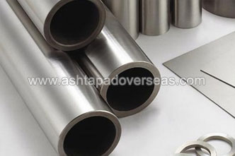 Inconel 617 Seamless pipe