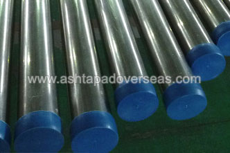 Inconel 617 Cold Drawn Seamless pipe